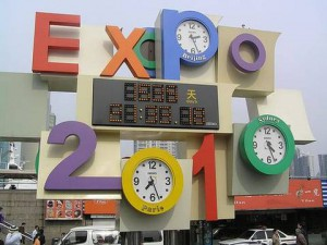 world-expo-2010-shanghai-count down better city better life
